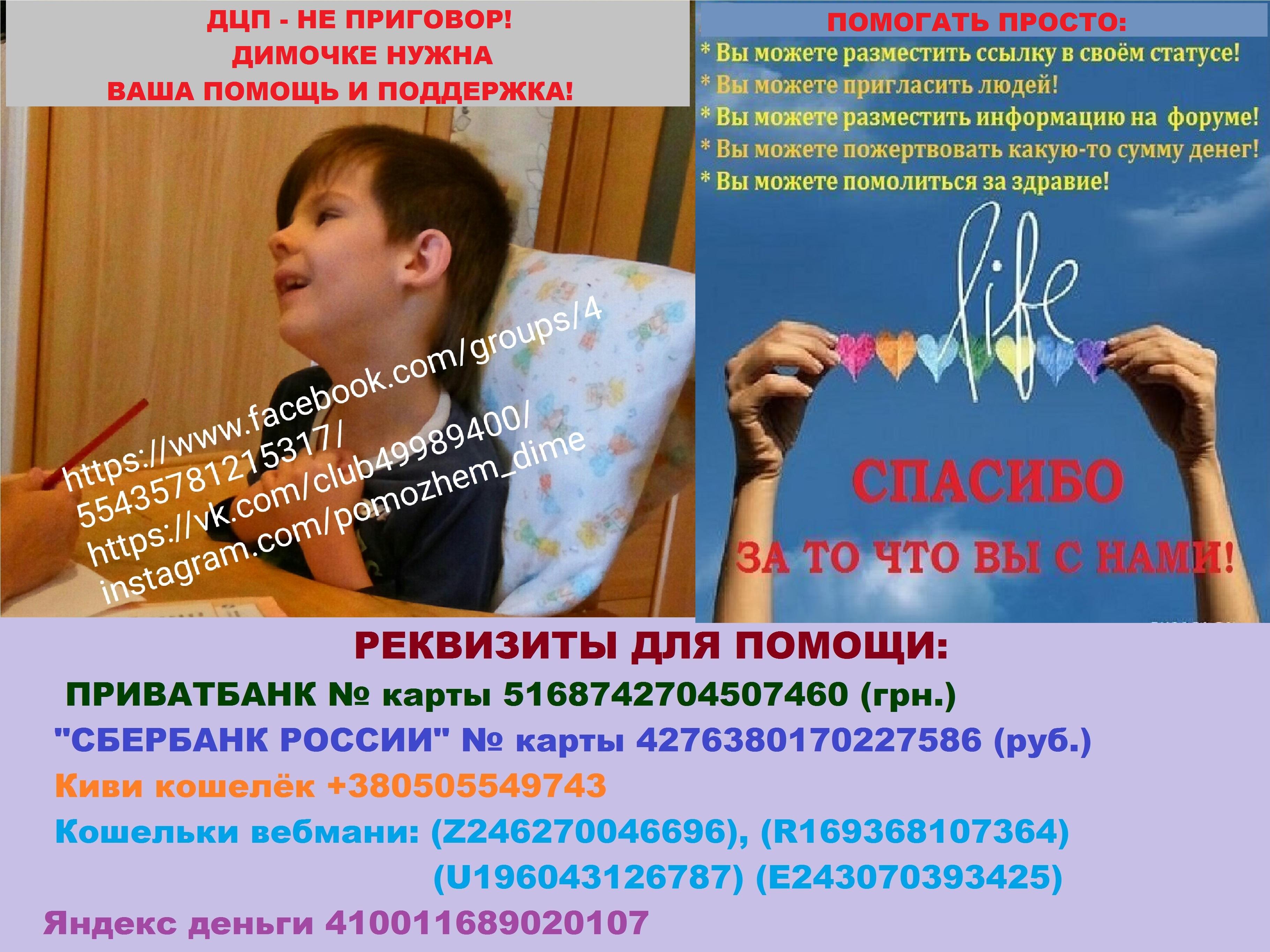 Яндекс фото девочке больно попу